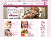 Интернет-магазин женского и мужского нижнего белья,  купальников